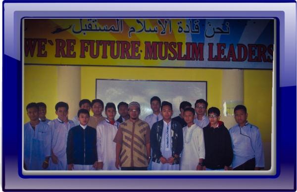 Jakarta Islamic Boys Boarding School