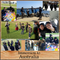 immersion to aussi